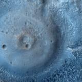 Марсианский объект